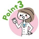 白衣で笑顔の女性、人差し指、Point3