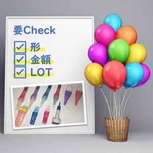 ホワイトボードと風船の入った鉢、要Check(形、金額、LOT)、穿刺針の写真